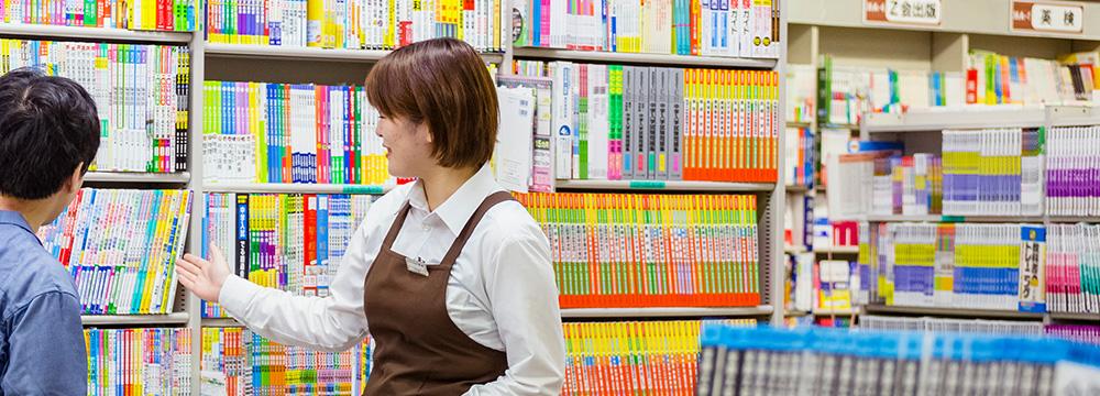 書店スタッフ